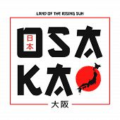 Osaka Typography Graphics For T Shirt With Japan Map. Apparel Print And Tee Shirt Design With Inscri poster