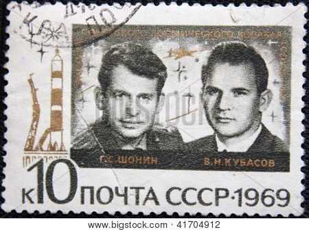 RUSSIA - CIRCA 1969: A stamp printed by USSR shows portraits of kosmonauts SHONIN and KUBASOV