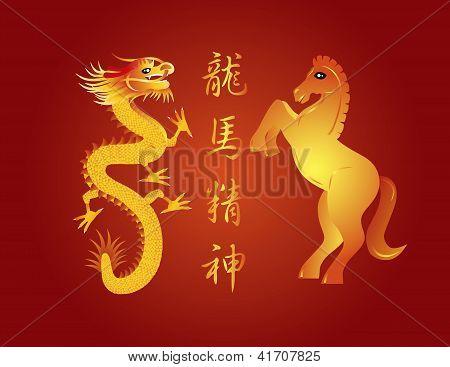 Chinese New Year Dragon And Horse Spirit