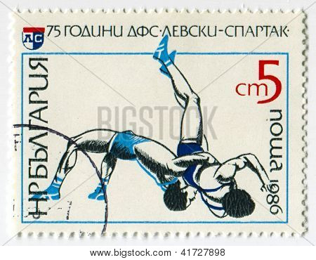BULGARIA - CIRCA 1986: Postage stamps printed in Bulgaria dedicated to 75th Anniversary of Levski-Spartak Sports Club, circa 1986.