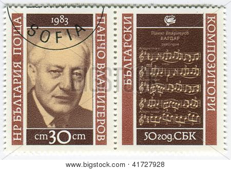 BULGARIA - CIRCA 1983: Postage stamps printed in Bulgaria dedicated to Pancho Vladigerov (1899-1978), Bulgarian composer, pedagogue and pianist, circa 1983.