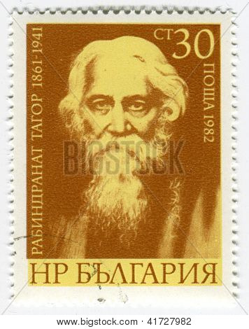 BULGARIA - CIRCA 1982: Postage stamps printed in Bulgaria dedicated to Rabindranath Tagore (1861-1941), Indian polymath, circa 1982.