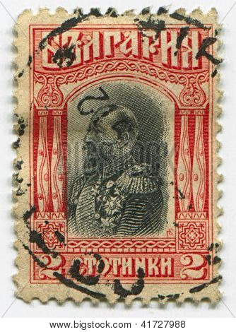 BULGARIA - CIRCA 1911: Postage stamps printed in Bulgaria dedicated to Ferdinand (1861- 1948), Bulgarian knyaz, tsar, author, botanist, entomologist and philatelist, circa 1911.