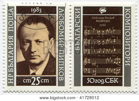 BULGARIA - CIRCA 1983: Postage stamps printed in Bulgaria dedicated to Lyubomir Pipkov (1904-1974), Bulgarian composer, pedagogue and pianist, circa 1983.