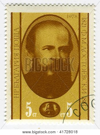 BULGARIA - CIRCA 1978: Postage stamps printed in Bulgaria dedicated to Fyodor Dostoyevsky (1821-1881), Russian novelist, short story writer, and essayist, circa 1978.