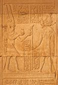 picture of horus  - An egyptian hieroglyphic from Kom Ombo temple featuring gods Horus and Amon - JPG