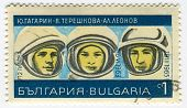 BULGARIA - CIRCA 1967: Postage stamps printed in Bulgaria dedicated to Yuri Gagarin (1934-1968), Val