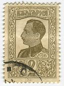 BULGARIA - CIRCA 1926: Postage stamps printed in Bulgaria dedicated to Boris III (1894-1943), Tsar o