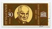 BULGARIA - CIRCA 1985: Postage stamps printed in Bulgaria dedicated to Nikolay Liliev (1885-1960), B