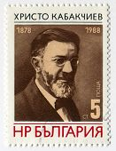 BULGARIA - CIRCA 1988: Postage stamps printed in Bulgaria dedicated to Christo Kabakchiyev (1878-194