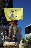 Hezbollah Supporter In Lebanon