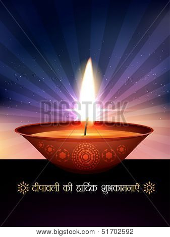 beautiful diwali ki hardit shubhkamnaye (translation: happy diwali good wishes) diya vector design