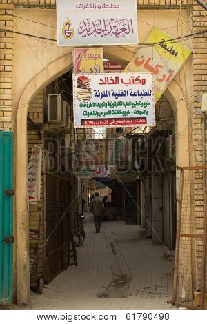 Mutanabbi Street
