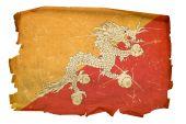Постер, плакат: Бутан флаг старый изолированные на белом фоне