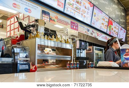 Samara, Russia - August 30, 2014: Burger King Fast Food Restaurant In Hypermarket Ambar.  It Is The