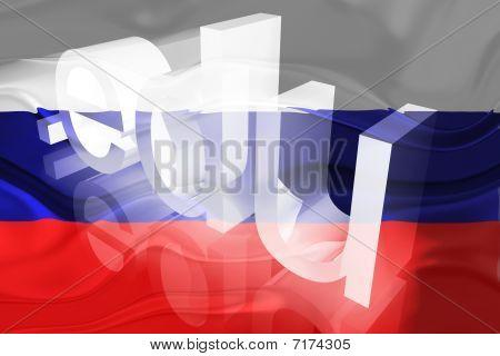 Bandeira da Rússia educação ondulado
