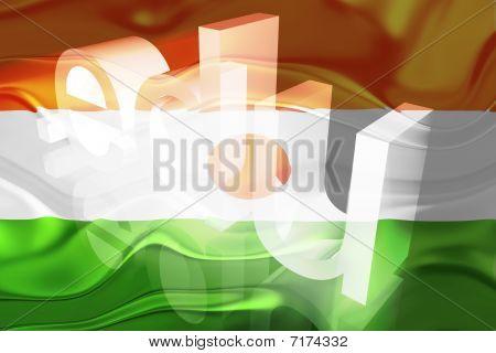 Bandeira do Níger ondulado educação