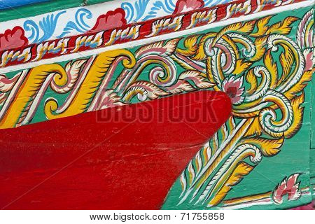 Colorful pattern boat