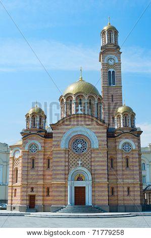 Banja Luka Cathedral View
