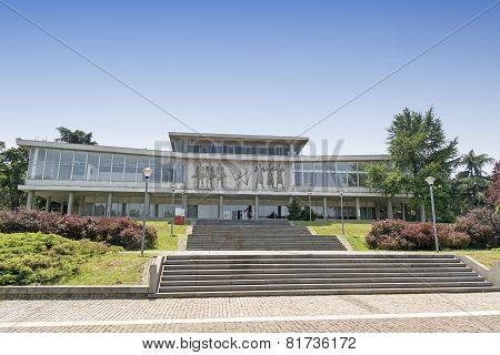 Museum of Yugoslav History, Belgrad, Serbia