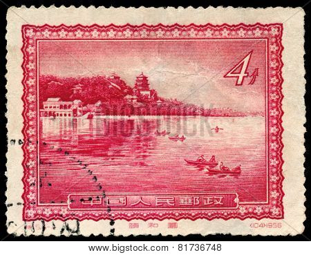 Vintage  Postage Stamp. Landscape And Boat.