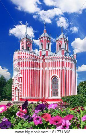 John The Baptist Birth (chesmen) Church. Saint-petersburg.russia