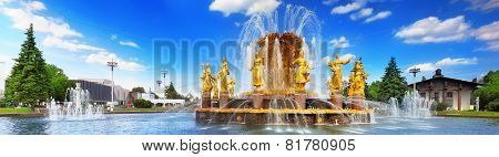 Fountain of Friendship of Peoples.
