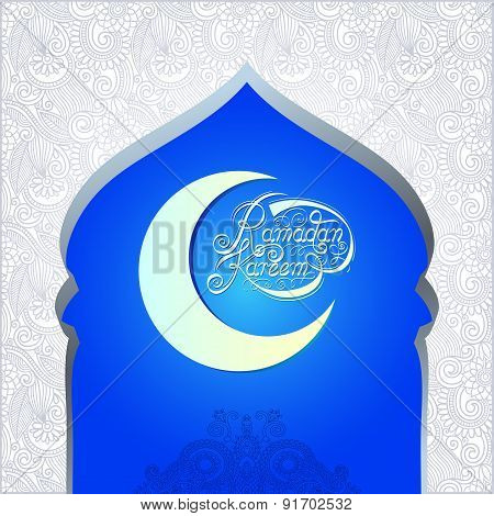 design for holy month of muslim community festival Ramadan Karee