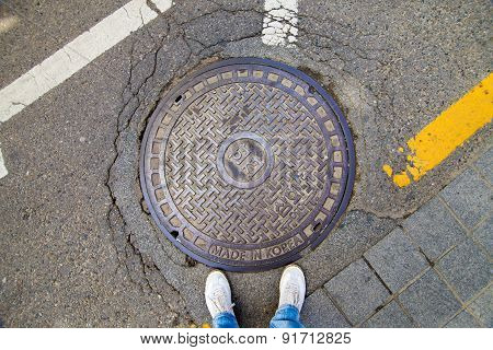 Manhole Cover In Seoul, Korea