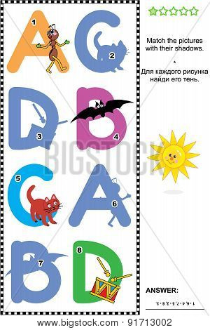 ABC learning shadow game with letters A, B, C, D