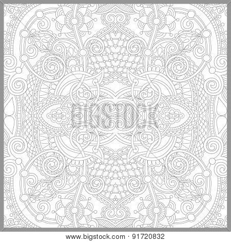 coloring book square page for adults - floral authentic carpet d