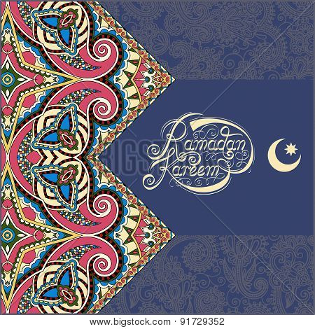 design for holy month of muslim community festival Ramadan Kare