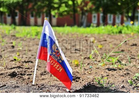 Flag In Colors Of Russia With Arms On Natural Background
