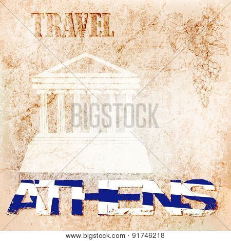 background ancient wall travel to Athens. vector illustration