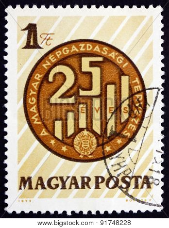Postage Stamp Hungary 1972 Graph, Planned National Economy