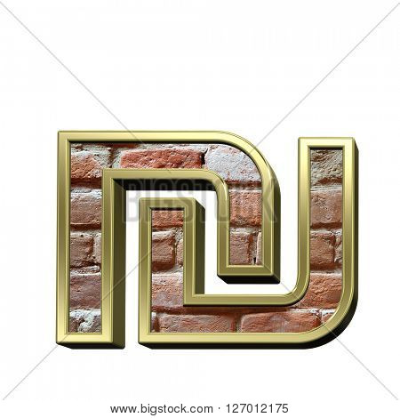 Sheqel sign from old brick with gold frame alphabet set, isolated on white. 3D illustration.