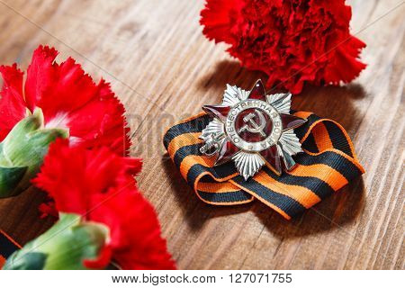 Order Of The Patriotic War In St. And Symbols Of Victory In Great Patriotic War 1941-1945