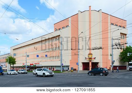 GOMEL BELARUS - APRIL 20 2016: Unidentified people walk down the street Sovetskaya near the confectionery factory