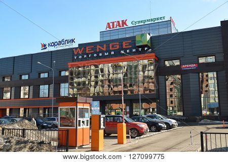 Russia, Yaroslavl-March 29.2016. A Shopping mall Wenge