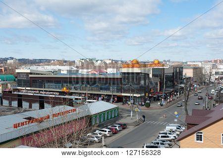 IRKUTSK RUSSIA - 02 APRIL 2016: Stop the central market.