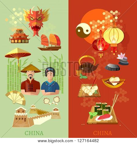 China culture and traditions China attractions vector banners