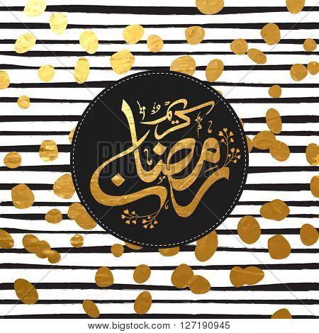 Golden Arabic Islamic Calligraphy of text Ramadan Kareem on creative background, Elegant greeting card design for Muslim Community Festival celebration.