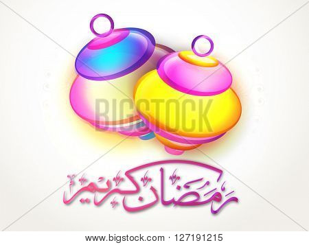 Glossy colourful Lamps with Arabic Islamic Calligraphy of text Ramadan Kareem for Holy Month of Muslim Community Festival celebration.