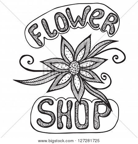Inscription flower shop on the white background. The cover of the brochure for florist flower shop wedding magazine or flyer. Brochure with flower logo.