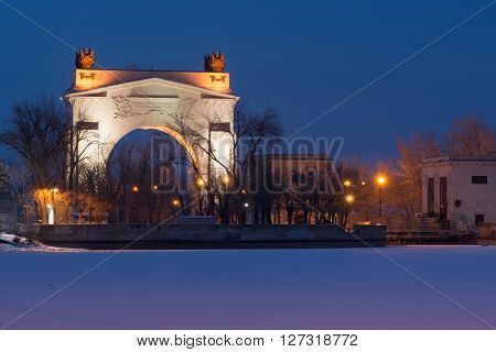 Volgograd, Russia - February 20, 2016: View Of The Night The Front Arch Gateway 1 Wec Ship Canal Len