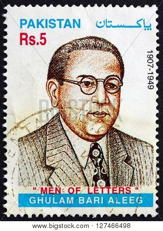 PAKISTAN - CIRCA 1999: a stamp printed in Pakistan shows Ghulam Bari Aleeg Journalist and Writer circa 1999