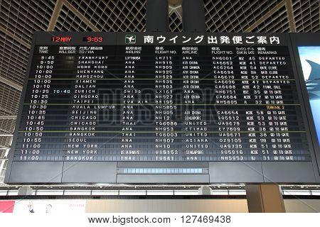 Departures From Tokyo