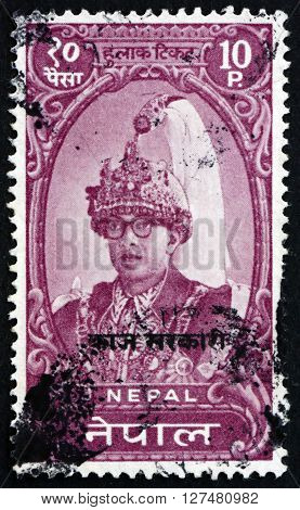 NEPAL - CIRCA 1962: a stamp printed in the Nepal shows King Mahendra King of Nepal circa 1962
