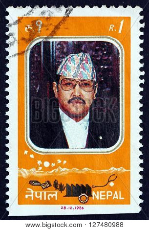 NEPAL - CIRCA 1986: a stamp printed in the Nepal shows King Birendra King of Nepal circa 1986