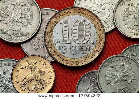 Coins of Russia. Russian 10 ruble coin.
